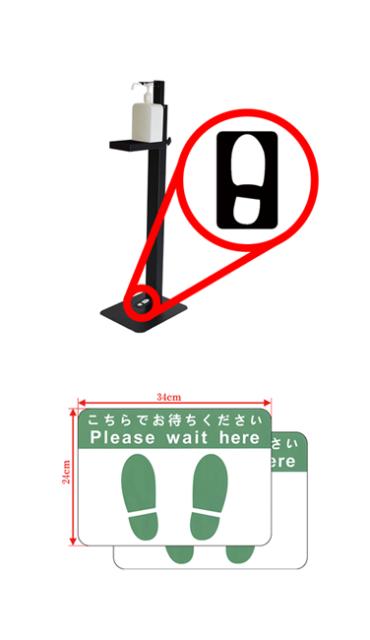 KBT-SANSTD-BK_hpbanner06